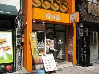 デカ盛り通100人が選ぶ!最新デカ盛りベスト10 関東編