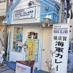芸能人おこづかい1万円 路線バス乗継バトル