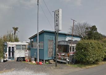 怪しすぎて入るのが怖いのに何故か人気の飲食店