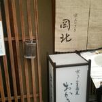 即日完売グルメ全国最新ベスト10&ローカル食堂 2時間スペシャル