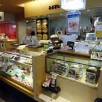 新大食い女王が東京駅の駅ナカグルメ12時間で12キロ完食挑戦