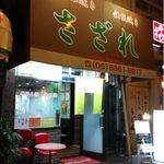 日本縦断!芸能人が通う肉の名店8連発