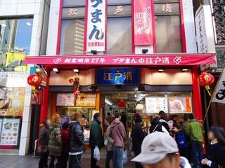 横浜中華街マニアが選ぶ「横浜中華街に行ったらコレを食べて欲しい!オススメグルメ