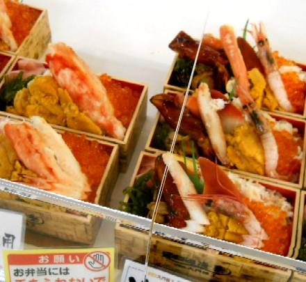 『全国有名寿司・弁当うまいもの会』おすすめグルメベスト5」