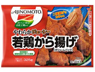 売れ筋ナンデス!冷凍食品ベスト5
