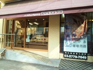 超人気のパン屋さん・VIRONの牛尾則明さんイチオシのお店