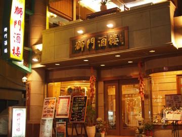女性に嬉しい横浜中華街おすすめランキング