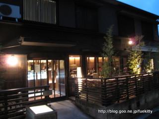 スイーツ研究家・下園 昌江さんオススメ街歩きにぴったりな神楽坂で食べられるスイーツ