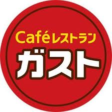大人気ファミレス・ガスト初夏の人気メニューで売上ベスト10