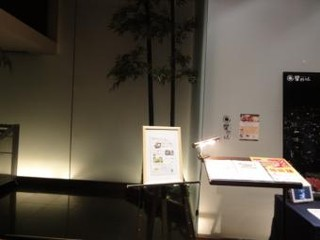 榊原郁恵さんと優木まおみさん行きつけのお店
