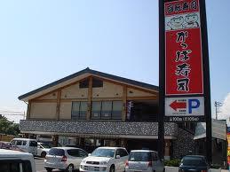 「かっぱ寿司」の女性に人気の創作寿司ランキング