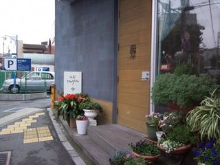 神奈川・葉山のグルメスポットを紹介