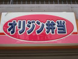 オリジン弁当(お惣菜)人気ランキング