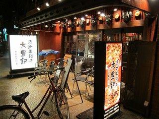 名だたる名店が立ち並ぶ街「恵比寿」のおすすめスポットベスト5