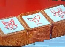 売店「かおみせ」内「歌舞伎座ベーカリー」人気のパン ベスト3