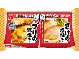 マニアが選んだ本当に美味しくて役に立つ冷凍食品ベスト8