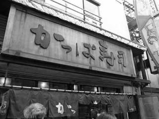 上野御徒町 激安お寿司激戦区