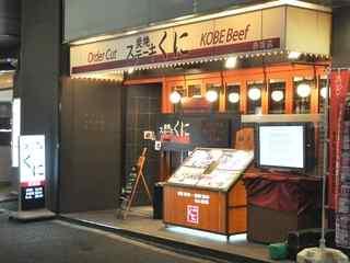 有名シェフ達の噂のグルメ店