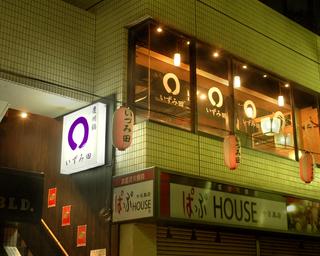 博多華丸・大吉プレゼンツ! 東京で食べられるオススメ博多料理ベスト10