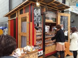 この冬食べたい!おすすめパン ベスト6