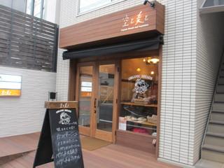 雑誌Hanako編集部が選ぶもう一度食べたいおいしいパン ベスト10