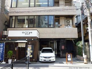 東京いい店すぐ閉まる店(20140519)