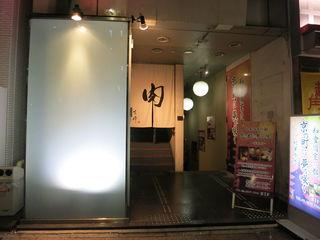 食のプロがすすめる女性に大人気のお肉の名店(2014年5月29日)