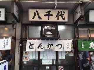 人気すぎて「すぐ閉まる店」「すぐ売り切れる店」(20140714)