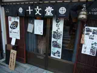夏休みに行ってみたい京都オトナ女子旅へ!