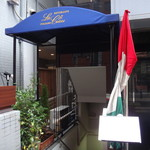 東京いい店すぐ閉まる店(2014年9月29日)