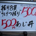 500円でおつりがくる飯