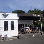 世界一のソムリエ・田崎真也さんが鎌倉のオススメスポットをご紹介!
