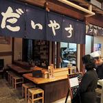 夏こそ楽しい京都の行列グルメ