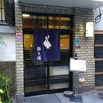 市川染五郎 銀座ごひいきのお店 ベスト3