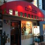 市川染五郎が歌舞伎座の穴場グルメスポットを紹介