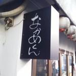 850円以下で食べられる、都内激安ランチグルメをご紹介!