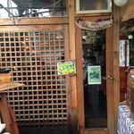 須藤理彩さんの行きつけのお店