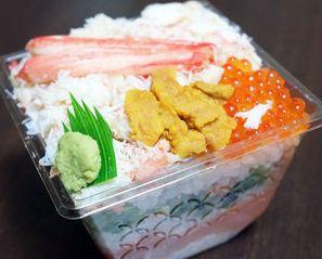 「大丸東京店」お弁当グランプリ!