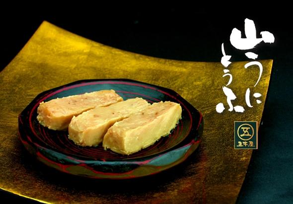 ここまで進化!毎日食べても飽きない最新豆腐事情