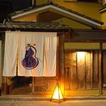 オトナ女子に人気の神楽坂リノベレストランを大特集!