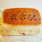 プロがおすすめする絶品東京駅手土産スイーツ