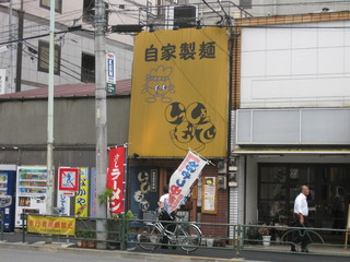 B級ラー油グルメ 3品 紹介者:柳生九兵衛
