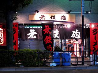 日本3大ヌードル 紹介者:江部拓弥、小林孝充、田尾和俊