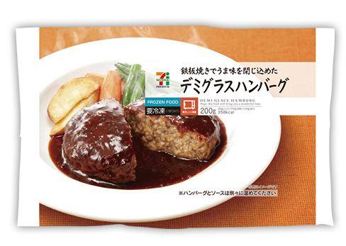 日本一のコンビニ「セブンイレブン」の商品人気ベスト10