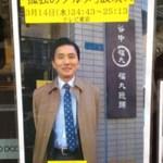 孤独のグルメ【Season1 第11話】文京区根津飲み屋さんの特辛カレー