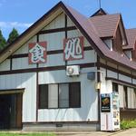 孤独のグルメ【Season3 第11話】新潟県十日町市ドライブインの牛肉の煮込みと五目釜めし