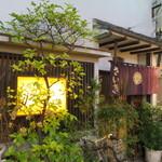 孤独のグルメ【Season4 第12話】渋谷区恵比寿の海老しんじょうと焼おにぎり
