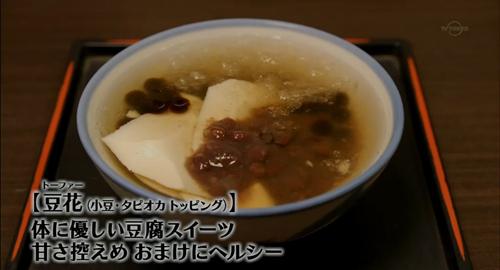 孤独のグルメ【Season5 第5話】台湾台北市永楽市場の鶏肉飯と乾麺
