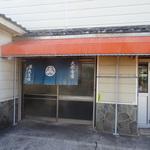孤独のグルメ【Season5 第9話】千葉県いすみ市大原のブタ肉塩焼きライスとミックスフライ