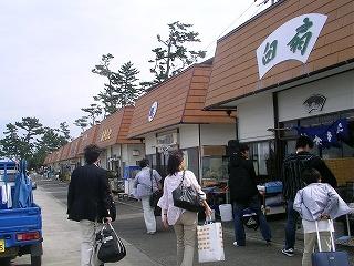 東京から90分で行ける離島 初島食堂街で食べられる 人気のどんぶりランキング